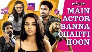 Video Main Actor Banna Chahti Hoon | Girliyapa MP3, 3GP, MP4, WEBM, AVI, FLV April 2018
