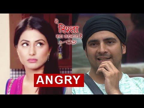 Hina Khan & Karan Mehra ANGRY With Yeh Rishta Kya