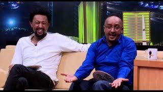 Video Seifu on EBS with Solomon Bogale and Filfilu - MUST WATCH MP3, 3GP, MP4, WEBM, AVI, FLV Desember 2018