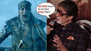 Video Amitabh Bachchan's FUNNY Reaction On Thugs Of Hindostan Action Scenes MP3, 3GP, MP4, WEBM, AVI, FLV Oktober 2018