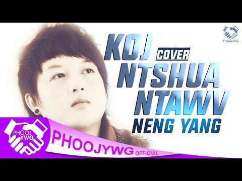 Neng Yang - Koj Ntshua Ntawv (Cover) (видео)