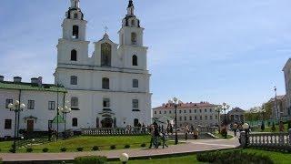 Minsk Belarus  City new picture : Minsk, Belarus
