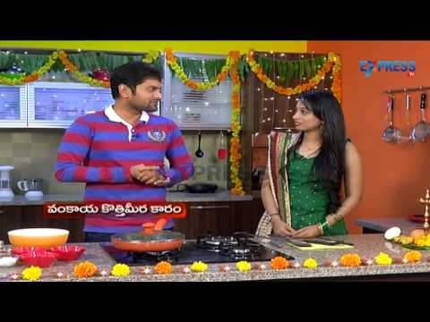 Diwali Special - Vankaya Kothimeera Karam recipe by Actor Kaushik | Yummy Healthy Kitchen - Part 2 30 October 2014 03 PM
