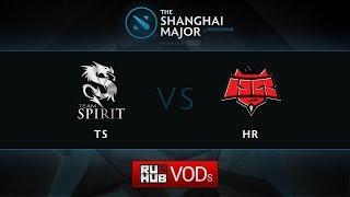HR vs Spirit, game 1