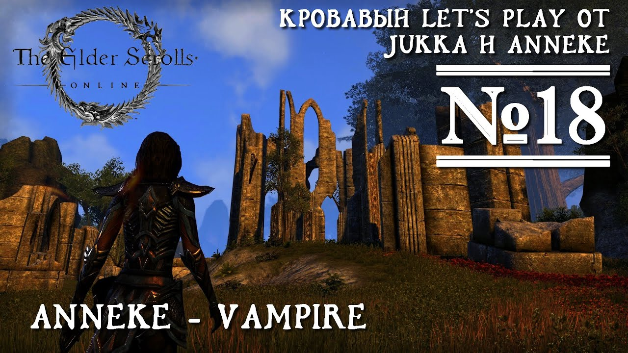 Elder Scrolls Online: видео - TESO - Кровавое прохождение от Jukka и Anneke 18