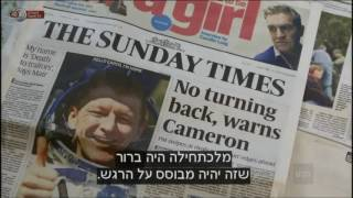 Eilon Israel  City new picture : Richard Quest to Jacob Eilon, Israeli TV on The UK's EU referendum