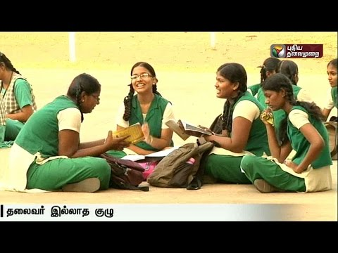 Special-report-The-dysfunctional-TN-Private-Schools-Fee-Determination-Committee
