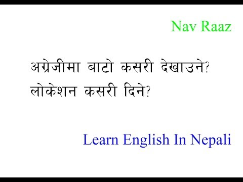 How To Give locations | How To Show the Way In English | Learn English In Nepali