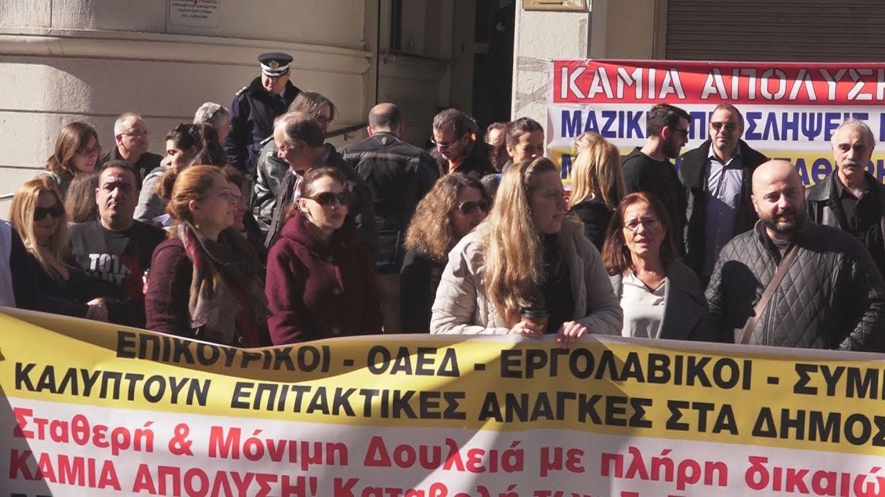 Εικοσιτετράωρη απεργία των νοσοκομειακών γιατρών και συγκέντρωση διαμαρτυρίας