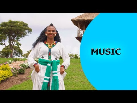 Ella TV - Habtom Mehari ( Azin ) - Sedra Zmereqo -  New Eritrean Music 2018 ( Official Music Video )