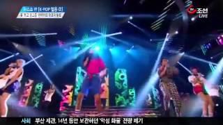 영국 '최고 걸그룹' 한국어로 대표곡 발표