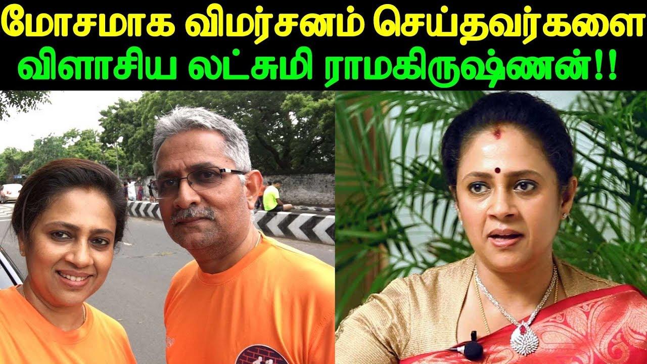 மோசமாக விமர்சனம் செய்தவர்களை விளாசிய லட்சுமி ராமகிருஷ்ணன் | Lakshmy Ramakrishnan Slams Netizens