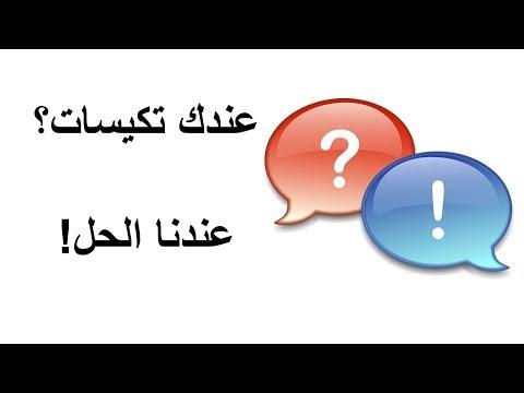 عندك تكيسات؟ عندنا الحل! دكتور احمد حسين - PCO