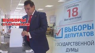 Олег Михеев проголосовал.