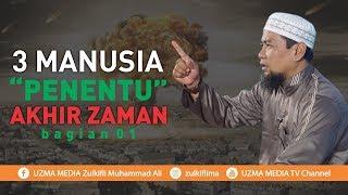 "Video 3 MANUSIA ""PENENTU"" DI AKHIR ZAMAN #1| UST. ZULKIFLI MUHAMMAD ALI, LC., MA. MP3, 3GP, MP4, WEBM, AVI, FLV Februari 2019"