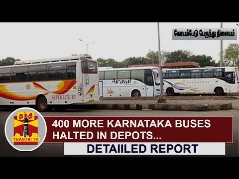 Effect-of-Farmers-State-Wide-Bandh--400-more-Karnataka-Buses-halted-in-Depots