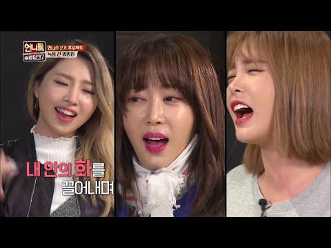 Sister's Slam Dunk Season2 | 언니들의 슬램덩크 시즌2 – Ep.10 [ENG/THA/2017.04.21]
