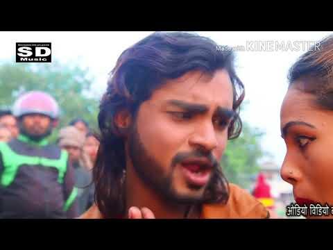Video Ram Jhula Pa Tora Jhula Debau Ge ( Singer Gyanu Yadav ) download in MP3, 3GP, MP4, WEBM, AVI, FLV January 2017