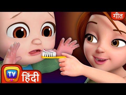 हाँ, हाँ, स्कूल जाओ (Yes,Yes, Go To School) - Hindi Rhymes for Children - ChuChuTV