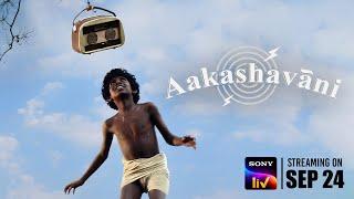 Aakashavaani | Official Trailer – Telugu Movie | SonyLIV | Streaming on 24th September