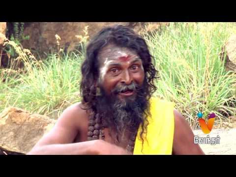 MoondravathuKann New பாவங்கள் பெருகிவிட்டதால் சித்தர்கள் கொண்ட கோபம்..![Epi 71]