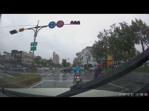 宜蘭 羅東 汽機車 車禍