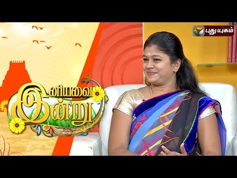 National-Meditation-Month-in-Iniyavai-Indru--24-05-2016-I-Puthuyugam-TV