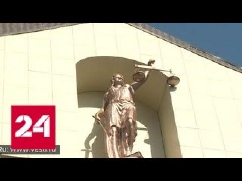 О скандальном судье из Ставрополя