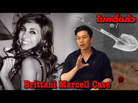 """Brittani Marcell Case"" หยดเลือดปริศนา และการรอคอยกว่า 9 ปี || เวรชันสูตร Ep.22"