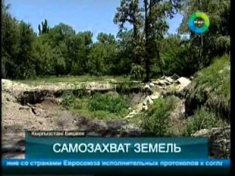 Новости содружества на телеканале МИР (21:00) 08.06.12 (видео)