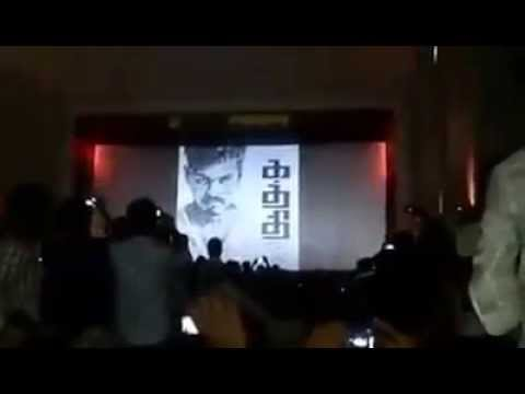‪‎Kaththi‬ motion poster first look in ram cinemas thirunelveli - Fans going crazy