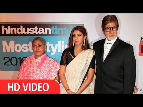 Amitabh Bachchan & Jaya Bhaduri Bachchan At HT Mumbai's Most Stylist Awards