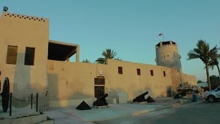 Umm Al Quwain United Arab Emirates  city photos gallery : Umm Al Quwain Museum, United Arab Emirates