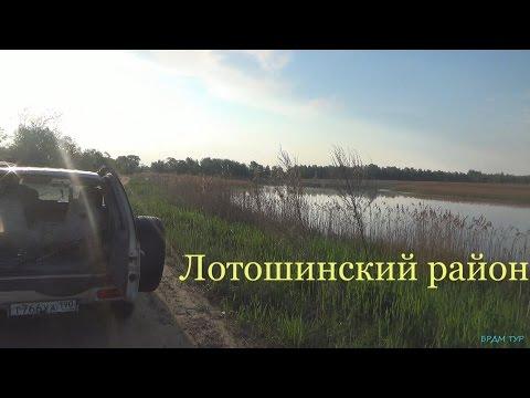 Рыбалка в Лотошино (снимает слепой) онлайн видео