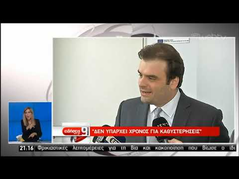 Κ. Πιερρακάκης: Πιλοτική δοκιμή 112 | 12/07/2019 | ΕΡΤ