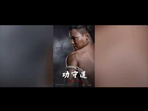 new! Gong Shou Dao(功守道)A Tribute To Tony Jaa 托尼贾—攻无不克