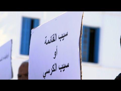 شهداء وجرحى الثورة: وقفة احتجاجية بالقصبة من أجل نشر القائمة الرسمية