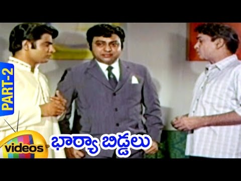 Bharya Biddalu Full Movie - Part 2/13 - Akkineni Nageswara Rao, Sridevi