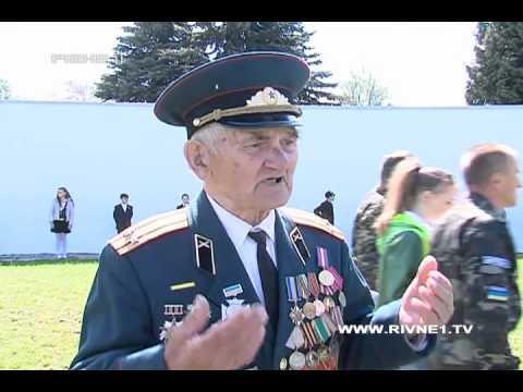У Рівному вшанувати пам'ять загиблих зібралися ветерани трьох воєн [ВІДЕО]
