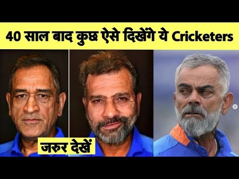 VIRAL Kohli ЮёЮ ЮЮЮЮ Dhoni ЮЮ, ЮЮЮЮЮЮЮ ЮЮЮ ЮЮЮ ЮЮёЮ ЮЁЮЮ ЮЮЮЮЮ ЮЮЮЮ ЮЮЮЮЮ cricketers  Sports Tak