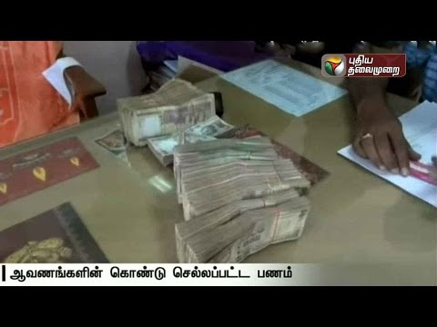 Election-flying-squad-seizes-10-lakh-in-Bannari-check-post-Erode