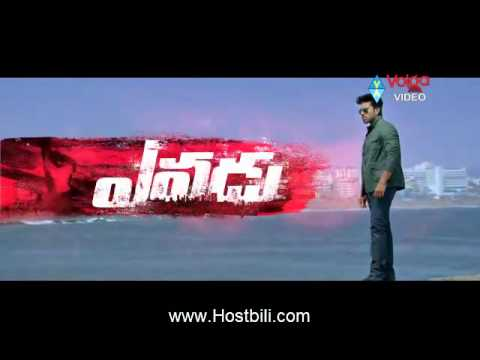 Nayak (2013) Telugu Movie | Ram Charan Teja, Kajal Agarwal, Amala Paul | www.hostbili.com
