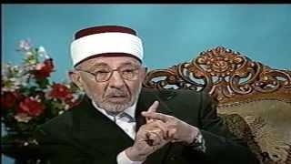 مناظرة الإمام البوطي مع الدكتور التيزيني | الاجتهاد والنص | الحلقة الأولى - الجزء الأول