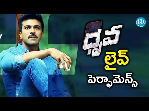 Ram Charan first ever LIVE performance in US