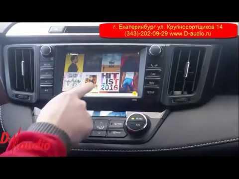 Мультимедийный навигационный блок для Toyota Navi-Touch
