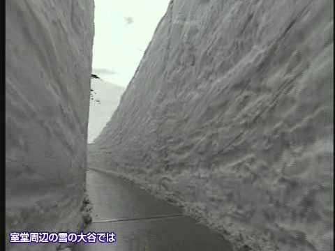 Tateyama Kurobe Alpin Route