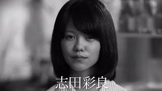映画『ひかりのたび』予告編