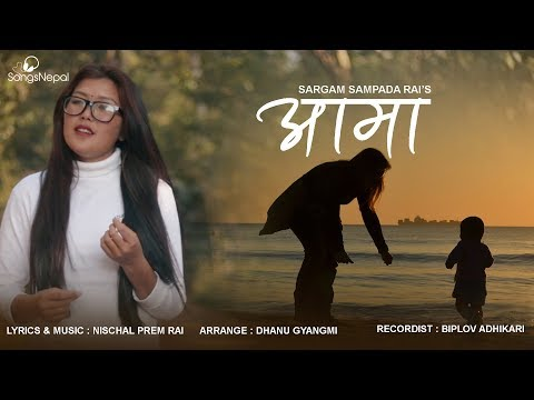 (Aama Baba - Sargam Sampada Rai   New Nepali Adhunik Song 2018 / 2074 - Duration: 4 minutes, 1 second.)