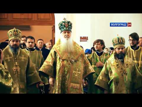 Канонизация святых. Выпуск 03.12.16