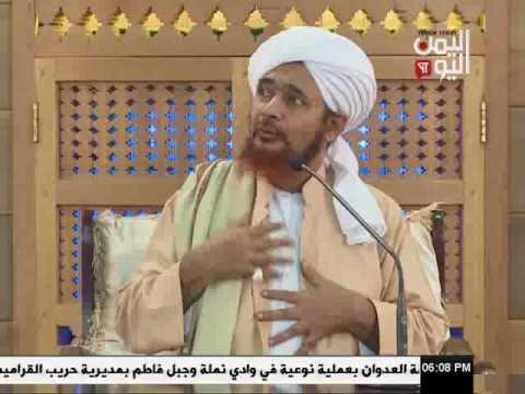 بديع المعاني 23 6 2017